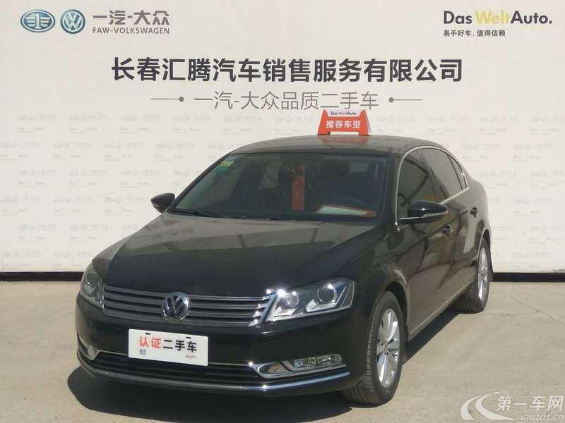 大众迈腾 2012款 1.8T 自动 汽油 豪华型 (国Ⅳ)