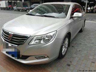 荣威950 2.0L 自动 舒适版