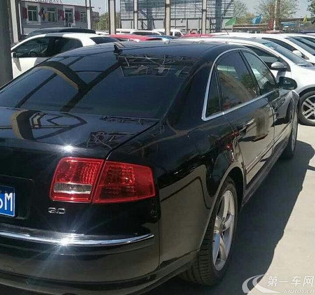 奥迪A8 [进口] 2005款 3.0T 自动 柴油