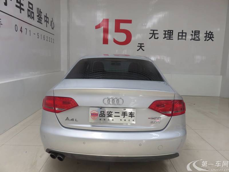 奥迪A4L 2011款 2.0T 自动 舒适型 (国Ⅳ)