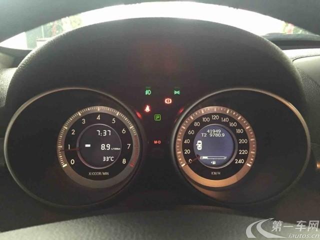 奔腾X80 2015款 2.0L 自动 前驱 豪华型 (国Ⅳ)
