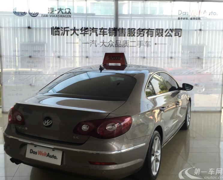 大众CC 2012款 1.8T 自动 豪华型 (国Ⅳ)