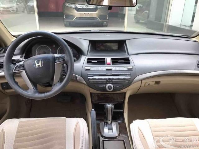 本田雅阁 2010款 2.0L 自动 标准型EX (国Ⅳ)