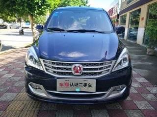 北京汽车威旺M20 1.5L 手动 实用型