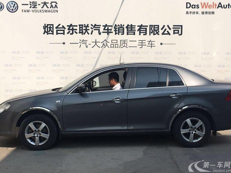 大众宝来 2013款 1.6L 手动 4门5座三厢车 时尚型 (国Ⅳ)