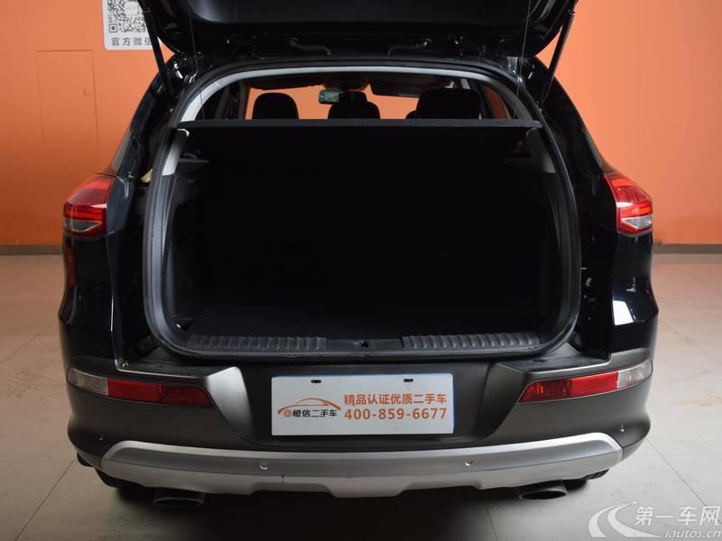 长丰猎豹CS10 2015款 2.0T 手动 卓越版 (国Ⅳ)