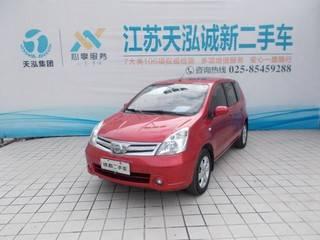日产骊威 1.6L 自动 GS劲悦版超能型