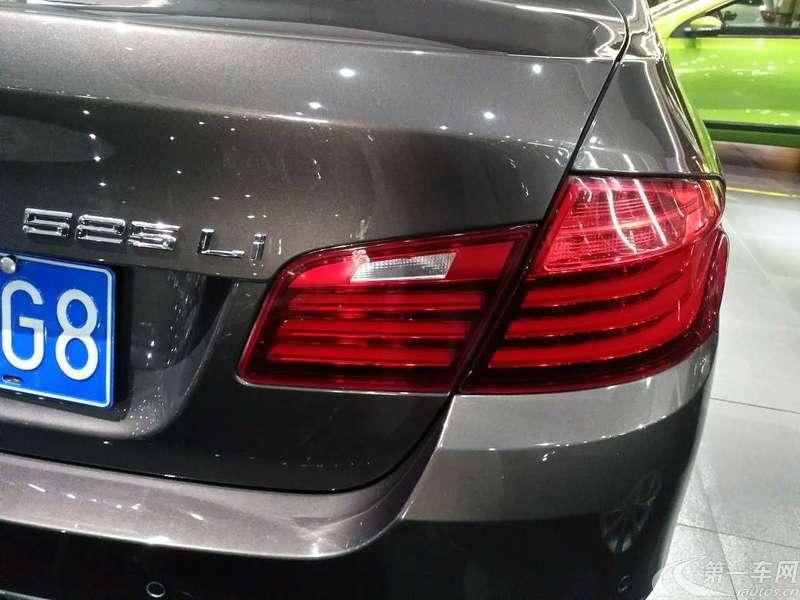 宝马5系 525Li 2014款 2.0T 自动 汽油 豪华设计套装 (国Ⅳ)