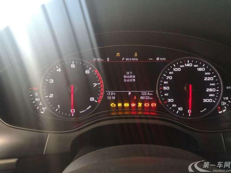 奥迪A6L 35FSI 2014款 2.8L 自动 豪华型 (国Ⅴ)