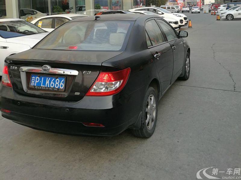 比亚迪F3 白金版 2008款 1.5L 手动 实用型 (国Ⅳ)