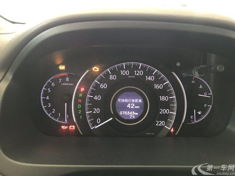 本田CR-V思威 2012款 2.0L 自动 四驱 经典型 (国Ⅳ)