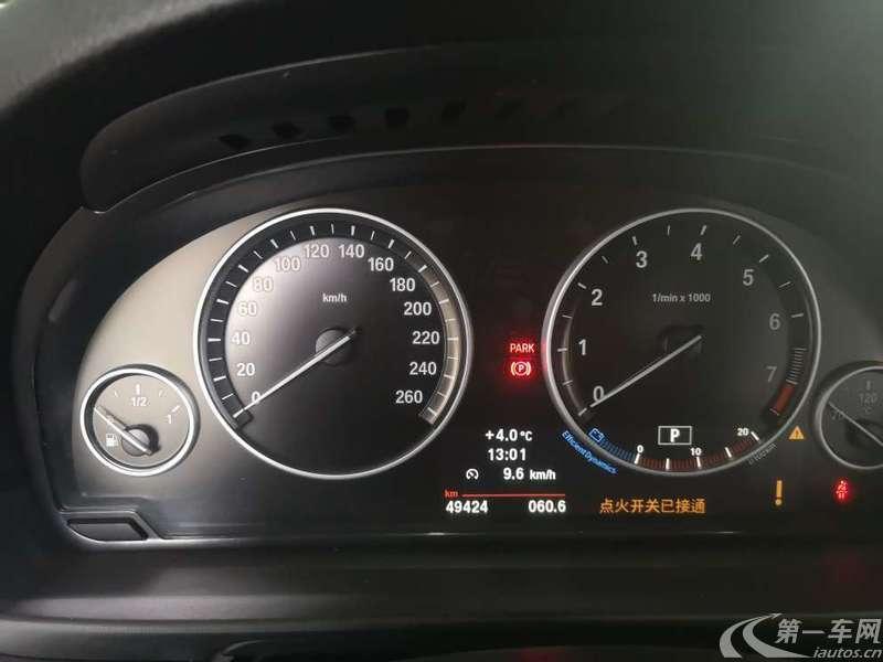 宝马5系 520Li 2013款 2.0T 自动 汽油 典雅型 (国Ⅳ)