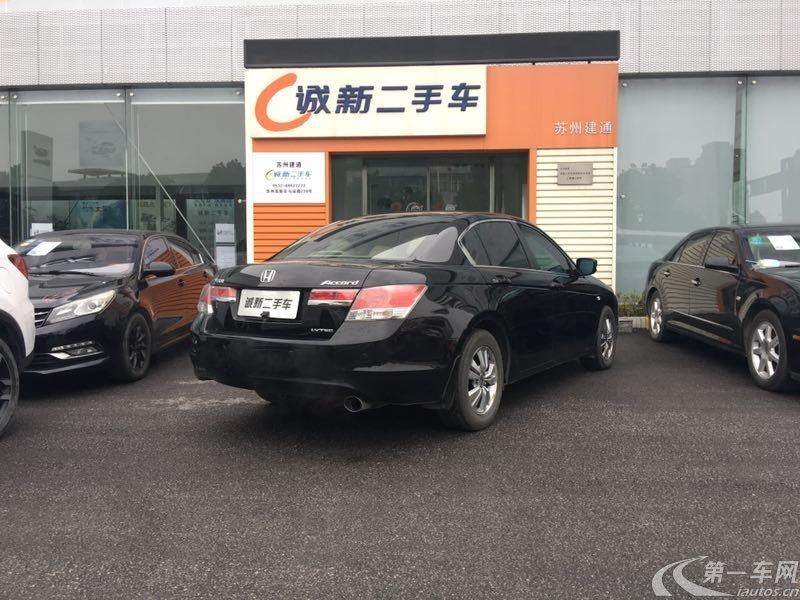 本田雅阁 2012款 2.0L 自动 SE (国Ⅳ)