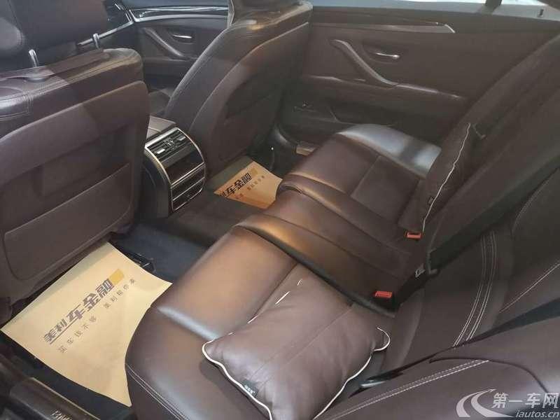 宝马5系 525Li 2014款 2.0T 自动 汽油 风尚设计套装 (国Ⅳ)