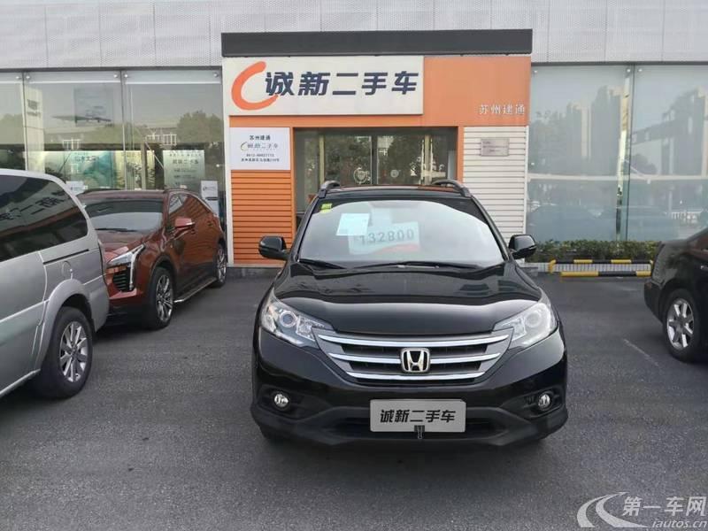 本田CR-V思威 2013款 2.0L 自动 前驱 经典型 (国Ⅳ)