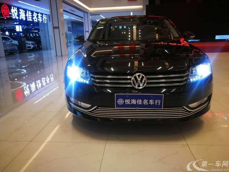 大众2014款 1.8T 自动 汽油 尊荣版 (国Ⅳ)
