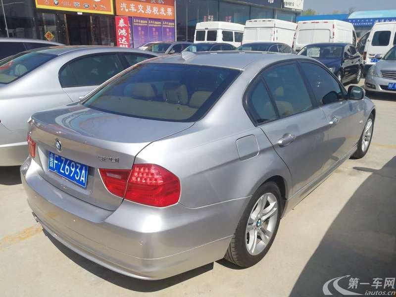 宝马3系 320i 2010款 2.0L 自动 汽油 豪华型 (国Ⅳ)