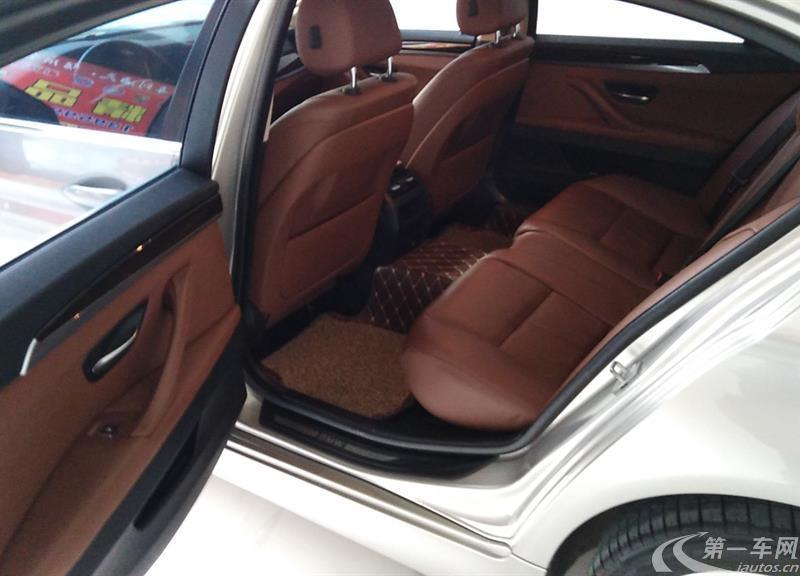 宝马5系 530Li 2014款 3.0L 自动 汽油 领先型 (国Ⅳ)