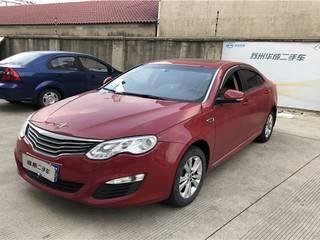 荣威550 1.8L 自动 经典风尚版