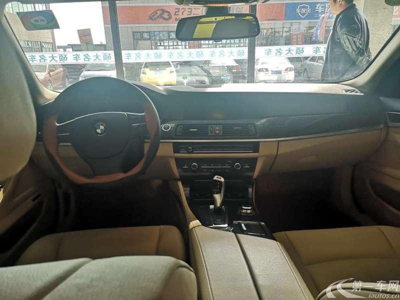 宝马5系 523Li 2012款 2.5L 自动 汽油 领先型 (国Ⅳ)