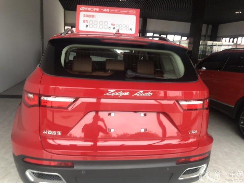 众泰T700 2017款 1.8T 自动 豪华型 (国Ⅴ)