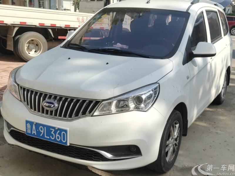 开瑞K50 2015款 1.5L 手动 标准型 (国Ⅴ)