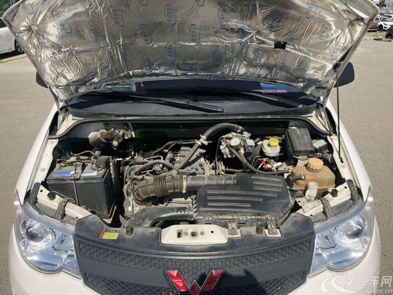 五菱宏光 S 2014款 1.5L 手动 7座 标准型