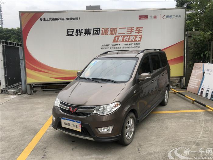 五菱宏光 2010款 1.2L 手动 7座 实用型