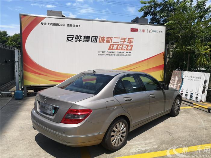 奔驰C级 C200 2008款 1.8T 自动 优雅型 (国Ⅳ)
