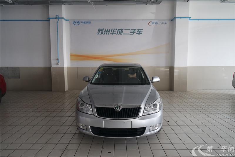斯柯达明锐 2013款 1.6L 手动 逸致版 (国Ⅳ)