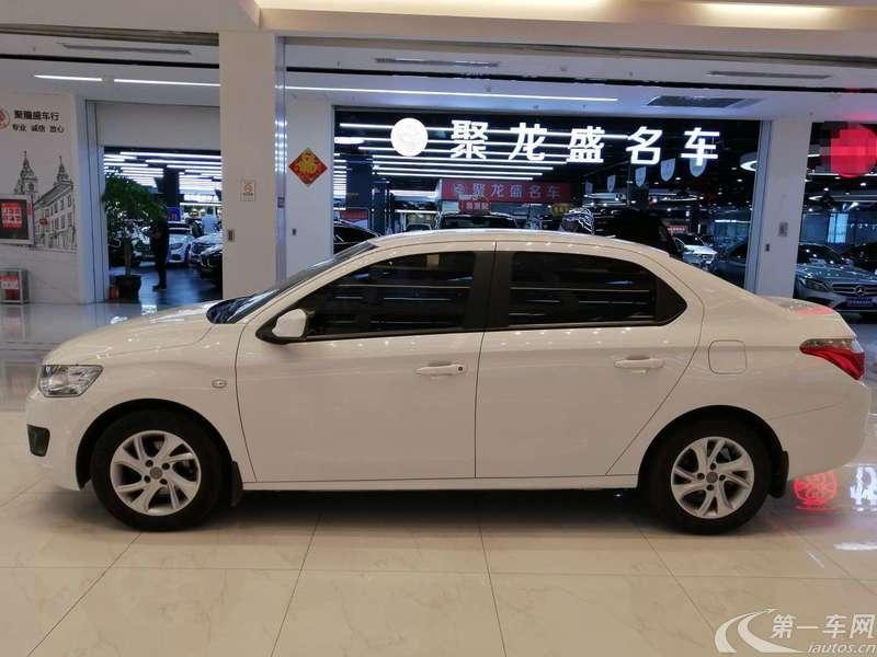 雪铁龙爱丽舍 2015款 1.6L 手动 4门5座三厢车 质尚版时尚型 (国Ⅴ)