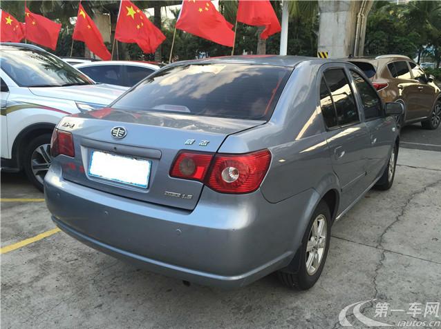 天津一汽威志 2009款 1.5L 手动 标准型 (国Ⅲ带OBD)