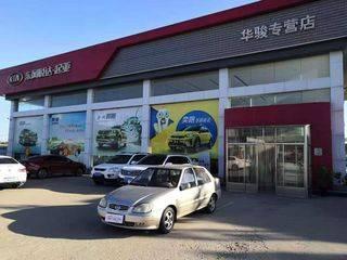 天津一汽夏利N3 1.3L