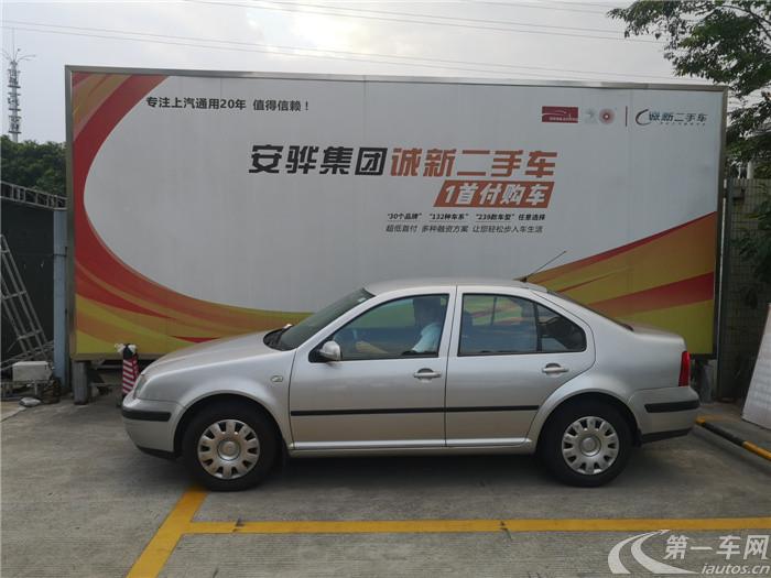 大众宝来 2006款 1.6L 自动 三厢轿车 2V时尚型TL (国Ⅱ)