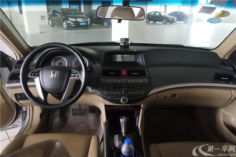 本田雅阁 2010款 2.0L 自动 标准型EX (国Ⅲ)