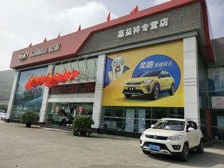 北京汽车绅宝X35 1.5L 手动 豪华版