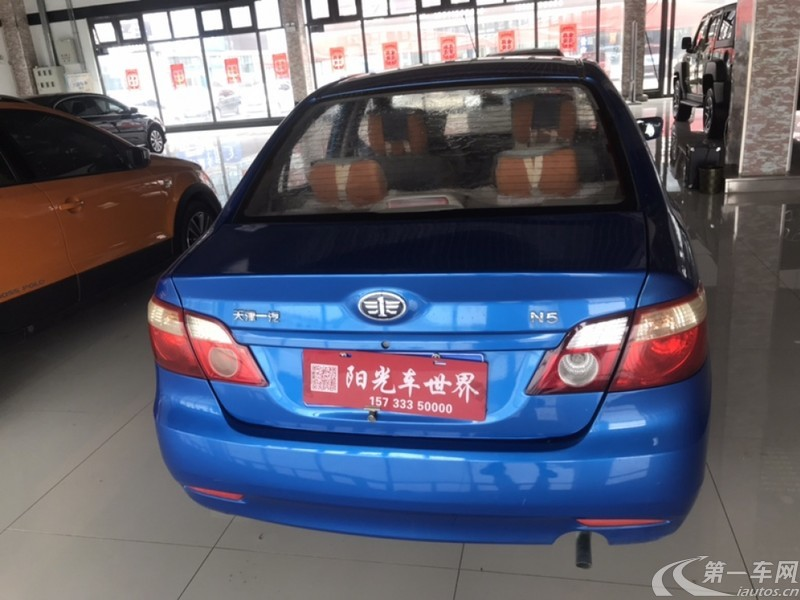 天津一汽夏利N5 2010款 1.0L 手动 标准型 (国Ⅳ)