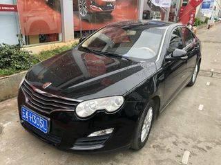 荣威550 1.8L 启智版