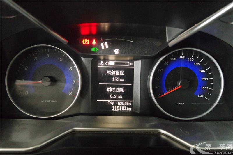 吉利帝豪 2014款 1.5L 手动 时尚型 (国Ⅴ)