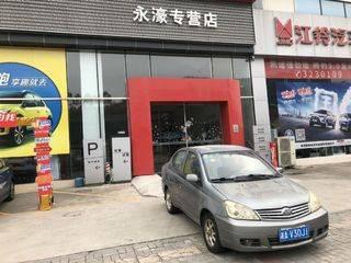 天津一汽威乐 1.5L 手动 豪华型
