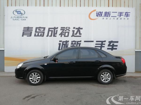 别克凯越 2013款 1.5L 手动 经典型 (国Ⅳ)