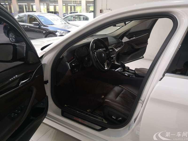 宝马5系 530Li 2018款 2.0T 自动 汽油 xDrive豪华套装 (国Ⅴ)
