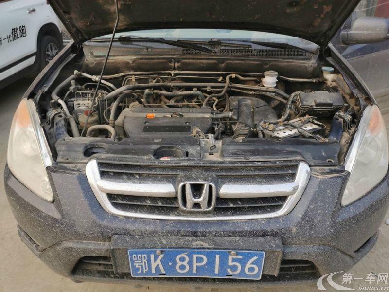 本田CR-V 2004款 2.0L 自动 四驱 (国Ⅱ)