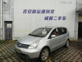 骊威 1.6L GT炫能型