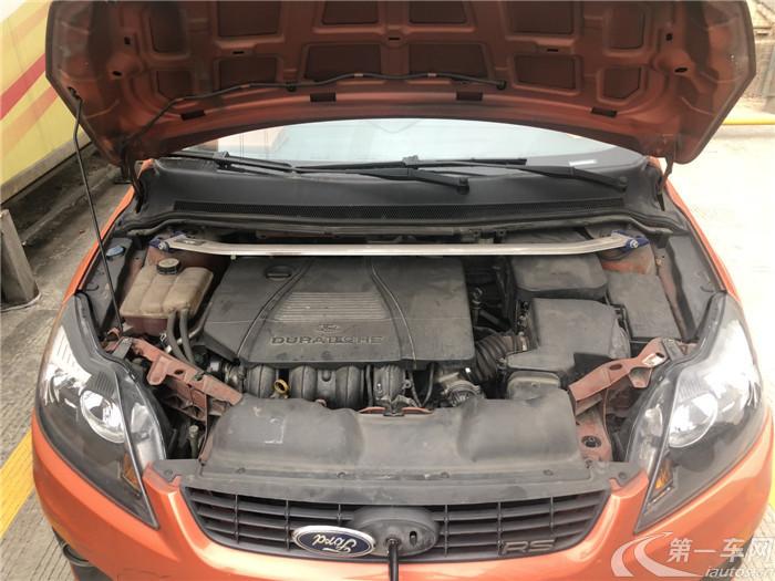 福特福克斯 2009款 1.8L 自动 两厢轿车 时尚型 (国Ⅳ)
