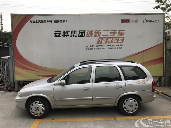 别克赛欧 2004款 1.6L 自动 SCX天窗豪华型 (国Ⅱ)