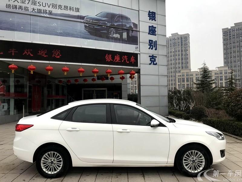 福特福睿斯 2015款 1.5L 自动 时尚型 (国Ⅴ)