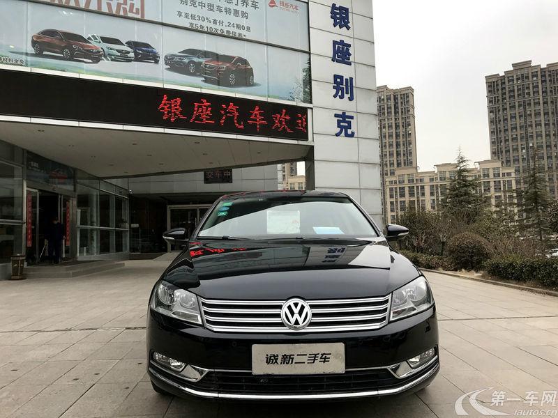 大众迈腾 2017款 2.0T 自动 汽油 380TSI尊贵型 (国Ⅴ)