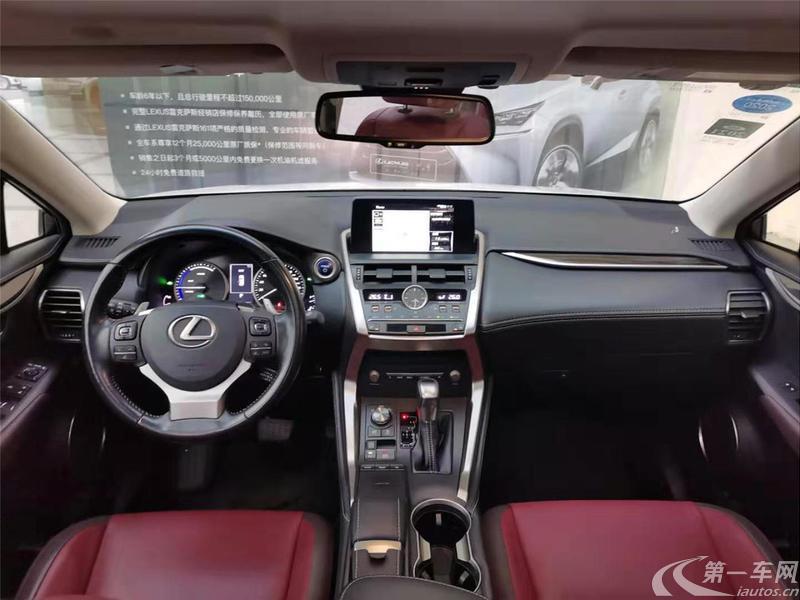 雷克萨斯NX 300h [进口] 2017款 2.5L 自动 锋致版