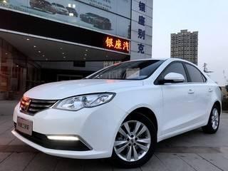 荣威360 1.5L 自动 豪华版